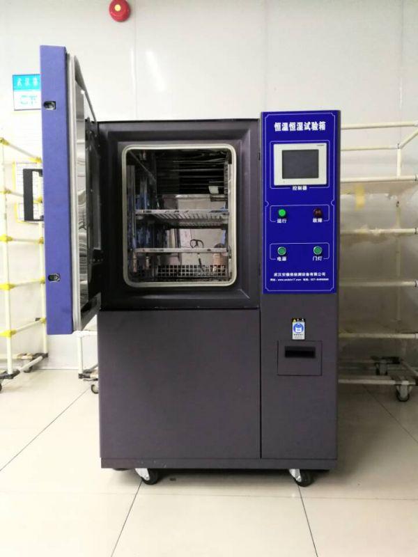 恒温恒湿试验箱在放入产品时对温湿度均匀度的影响